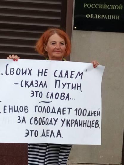 Sentsov1