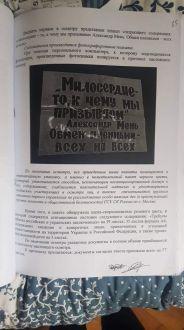 14 октября - апелляция на приговор К. Котова, выступавшего за обмен пленными с Украиной.