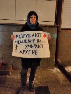 """""""Дайте людям дышать"""" - одиночные пикеты у Минздрава"""